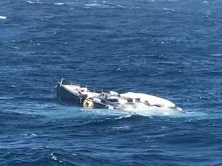 Image for article 40m 'My Song' lost at sea
